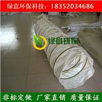 供應帆布水泥伸縮袋吊耳鋼圈 下料口帆布伸縮袋攪拌站卸料防塵袋