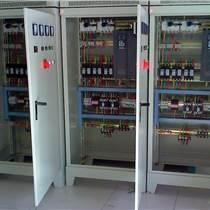 配電箱配電柜低壓成套柜變頻器柜PLC成套柜