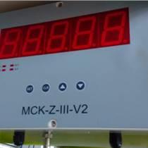 合肥科銳傳感器稱重顯示儀表MCK-Z-1測力傳感器顯示控制器