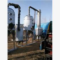 低價出售二手濃縮蒸發器二手雙效濃縮蒸發器