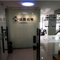 實驗室機房空調維護保養