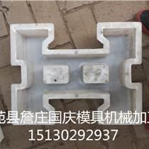 水利工程护坡模具阶梯式山体护坡模具成型模