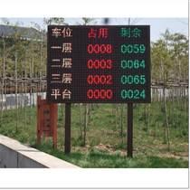 南京戶外雙色LED顯示屏