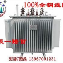 江山配電電力變壓器全銅干式變壓器假一賠三優質變壓器315KVA正宗江山電力變壓器