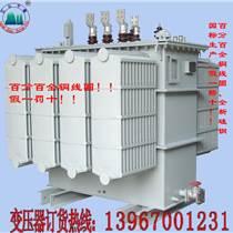 江山配電電力變壓器全銅干式變壓器假一賠三優質變壓器1600KVA正宗江山電力變壓器