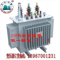 江山配電電力變壓器全銅干式變壓器假一賠三優質變壓器630KVA正宗江山電力變壓器