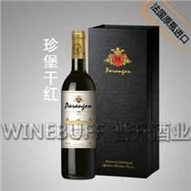 深圳西班牙葡萄酒进口报关流程