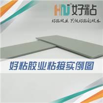 滁州PP材料粘接專用PP膠粘劑