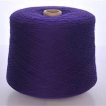 針織毛線 5050羊毛腈綸紗 48支/2股 羊毛混紡紗線