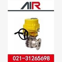 進口電動球閥德國AIR品牌中國總代理