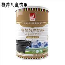 红原有机牦牛奶粉(推荐儿童饮用)