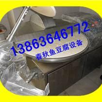 河北鱼豆腐设备,沧州鱼豆腐加工机器