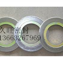 供應內外環金屬纏繞墊 密封墊片 304金屬內外環密封墊