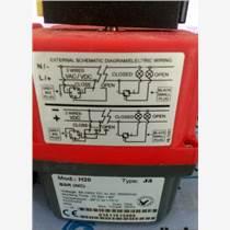 HUMIMETER废纸水分仪RP6 NO.13300