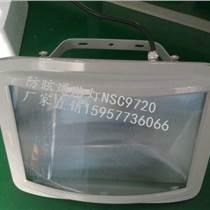 NSC9720-J100,NSC9720-J150廠家直銷