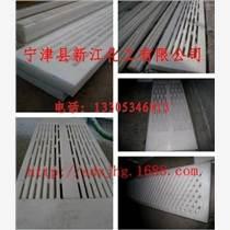 造纸机械专用UPE吸水箱面板