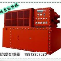 ABB防爆變頻器供應哪家專業