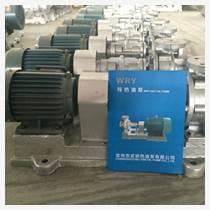 熱油泵聯軸器/高溫導熱油泵/離心式熱油泵振動產生噪聲的現象