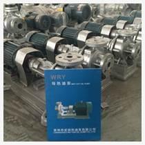常州熱油泵高溫導熱油泵,型號齊品質正