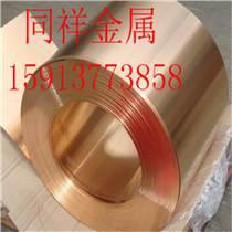 QAl7銅合金板材