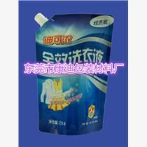 洗衣液吸嘴袋 高質量液體袋廠家