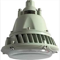 BAX1207D固态免维护防爆防腐灯 防爆LED灯 厂家直销 质量好 哪家比较好