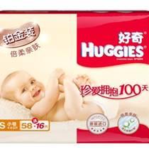 七度空間衛生巾廠家批發代理價格