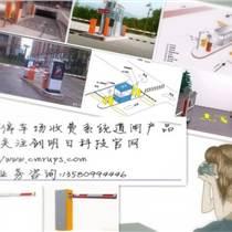 東莞創明日科技電動升降桿廠家直銷專業優質