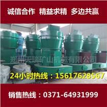 長石雷蒙磨粉機、磨粉機、天瑞R系雷蒙磨粉機械