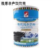 红原牦牛奶粉(推荐孕产妇饮用)