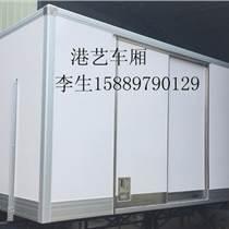 高级医疗药材冷藏车厢