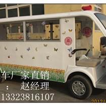邯郸电动流动校车零售行业领先