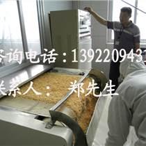 廣州威雅斯五谷豆漿粉滅菌供應廠家直銷