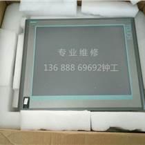 廣州供應SIEMENS西門子工控機PC677維修