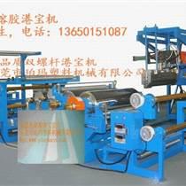 東莞低溫熱熔膠機供應廠家直銷