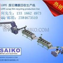 尼龙薄膜清洗回收生产线 塑料薄膜清洗生产线