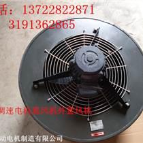 衡水永動G355變頻風機外置風機供應信譽保證