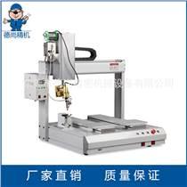 浙江自動焊錫機廠家