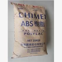 东莞台湾奇美PA758塑胶原料销售优惠促销