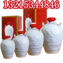棗莊金門高粱酒1公升白瓷瓶供應原裝現貨
