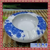 陶瓷可定制煙灰缸 健康煙灰缸