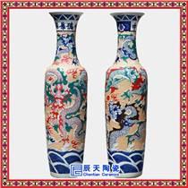 陶瓷手繪落地式大花瓶