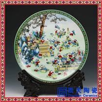 陶瓷紀念品手繪紀念盤 居家愛是賞盤定制