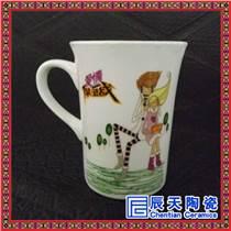 促銷活動禮品陶瓷杯 可定制陶瓷對杯