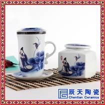陶瓷彩绘茶叶罐 可随身携带小巧茶叶罐