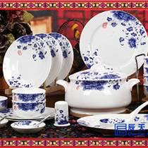 陶瓷手繪餐具家用禮品陶瓷餐具
