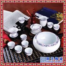 愛茶道陶瓷功夫茶具套裝禮品