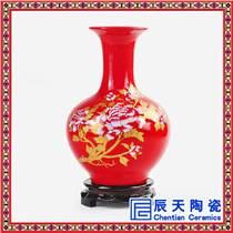 陶瓷精品中國紅花瓶