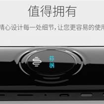 深圳亿优科技供应厂家直销