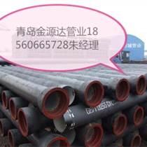 景德镇球墨铸铁管DN400给水球墨铸铁管厂家